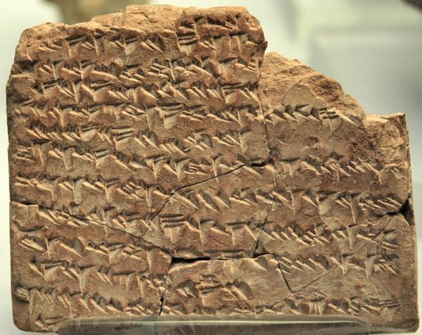 babylonian_almanac_cuneiform