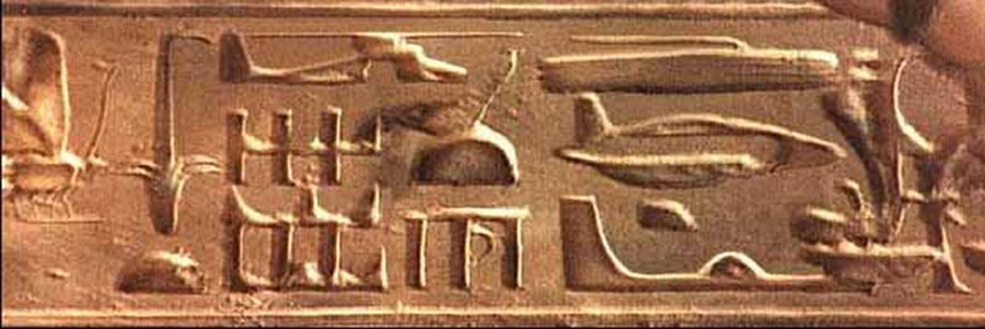 hieroplanes 1